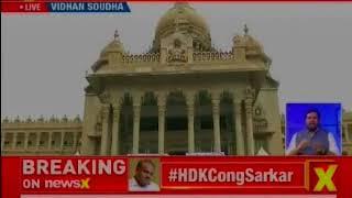 Epicentre Bengaluru: Oath-taking ceremony of JD(S) leader HD Kumaraswamy as Karnataka CM - NEWSXLIVE