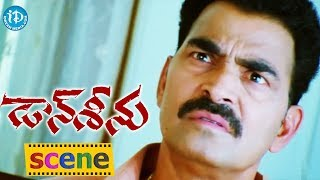 Don Seenu Movie Scenes - Ravi Teja Joins In Sayaji Shinde's Gang || Brahmanandam || Srihari - IDREAMMOVIES
