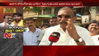 Silpa Mohan Reddy Face to Face over Polling in Nandyal || #NandyalbyElection || NTV - NTVTELUGUHD