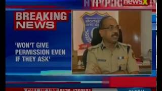 Bengaluru police commissioner on Sunny event; says organisers haven't approached us so far - NEWSXLIVE