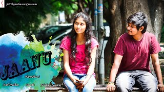 Jaanu | Telugu Latest Shortfilm 2019 - YOUTUBE