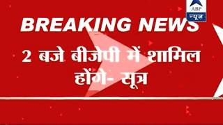 Two AAP MLAs to join BJP today: Sources - ABPNEWSTV