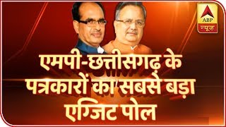 Will Congress' prolonged electoral drought end in MP? Big Debate - ABPNEWSTV