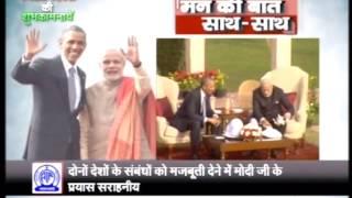 28,Jan 2015 - Modi, Obama reach out to Indian masses through radio address - ANIINDIAFILE