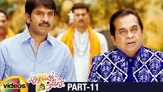 Attarintiki Daredi Telugu Full Movie | Pawan Kalyan | Samantha | Pranitha | DSP | Trivikram |Part 11 - MANGOVIDEOS