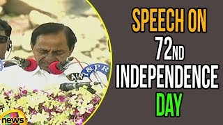 KCR Speech at Golkonda | CM KCR Hoists National Flag at Golconda Fort | Mango News - MANGONEWS