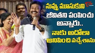 Rajasekhar Funny Speech at MAA Association Oath Taking Ceremony | TeluguOne - TELUGUONE