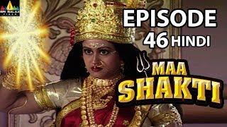 Maa Shakti Devotional Serial Episode 46 | Hindi Bhakti Serials | Sri Balaji Video - SRIBALAJIMOVIES