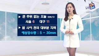 날씨정보 02월 19일 11시 발표