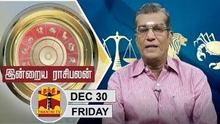 Indraya Raasi palan 30-12-2016 – Thanthi TV Show