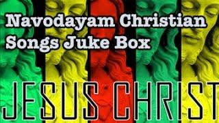 Navodayam    Telugu Christian Songs    Juke Box    09 - BHAKTHITVTELUGU
