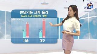 [날씨정보] 04월 28일 11시 발표