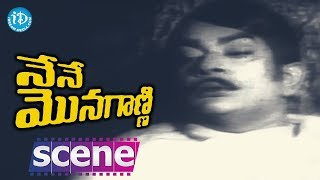 Nene Monaganni Movie Scenes - Rajanala Escapes From Police || NTR || Santha Kumari - IDREAMMOVIES