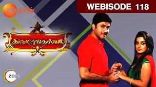 Thirumangalyam : Episode 101 - 29th April 2015