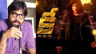 Arjun Reddy director Sandeep Vanga launches Jiiva's KEY Telugu Teaser - IGTELUGU