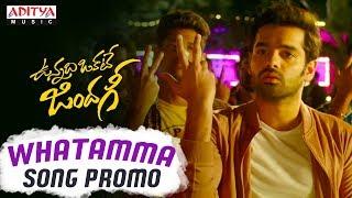 What Amma What is This Amma Song Promo 4K | Vunnadhi Okate Zindagi Songs | Ram | Anumapa | Lavanya - ADITYAMUSIC