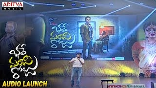 Bhale Manchi Roju Audio Launch Part 08 || Sudheer Babu, Wamiqa Gabbi - ADITYAMUSIC