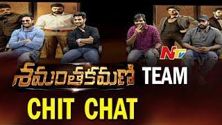 Shamanthakamani Team Interview || Nara Rohit || Sudheer Babu || Aadi || NTV - NTVTELUGUHD