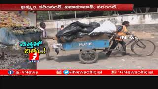 Special Story On People Facing Problem with Dumping Yards In Telangana | iNews - INEWS