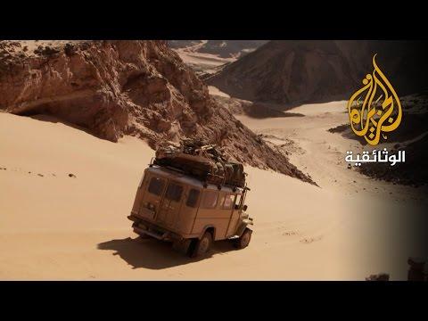 الجلف الكبير - الصحراء الغربية في مصر - عرب توداي