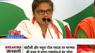 Morning Breaking: Rahul Gandhi asks PM Modi to pass women's reservation bill - ZEENEWS