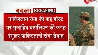 Breaking News: Terrorist camps shifted to Pakistan army base near LoC - ZEENEWS