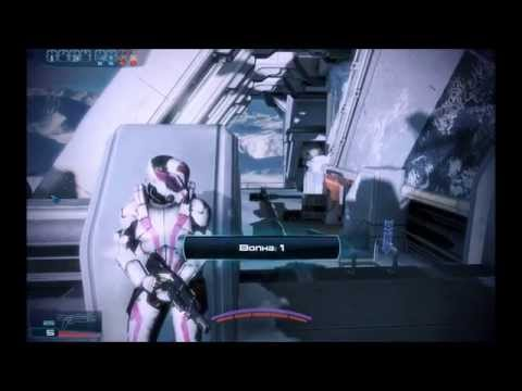 Mass Effect 3 - Multiplayer Vanguard (Штурмовик)