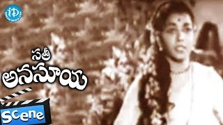 Sati Anasuya Movie Scenes - Anjali Devi Promises To Help Jamuna || NTR || Gummadi - IDREAMMOVIES