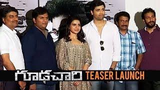 Goodachari Movie Teaser Launch | Adivi Sesh | TFPC - TFPC