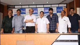 Tollywood Film Industry To Meet at Annapurna Studios On Pawan Kalyan Raise Issues | iNews - INEWS