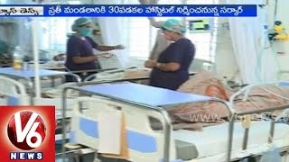 T government plans to extend health services - V6NEWSTELUGU