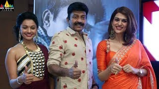 PSV Garuda Vega Movie Sucess Meet | Latest Telugu Movies 2017 | Sri Balaji Video - SRIBALAJIMOVIES