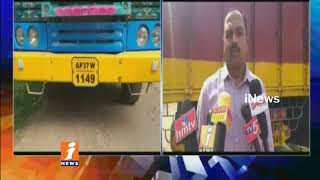 Vigilance Officials Seized 170 Tunes Of Ration Rice At Narasannapalem | West Godavari | iNews - INEWS