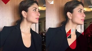 Which actor did Kareena Kapoor Khan say 'I love you' to? | Bollywood News | #TMT