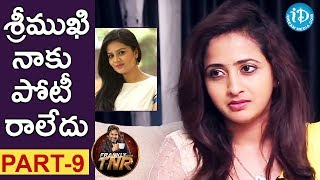 Anchor Lasya & Manjunath Exclusive Interview Part #9 |  Frankly With TNR | Talking Movies - IDREAMMOVIES