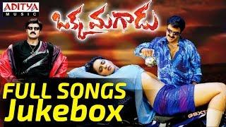 Okka Magadu Full Songs - Jukebox || Bala Krishna, Simran, Anuskha, Nisha Kothari - ADITYAMUSIC