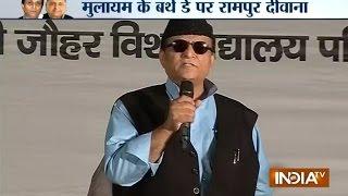 Azam Khan again caught in controversies - INDIATV