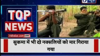 Chhattisgarh Bijapur: नक्सलियों से मुठभेड़ के दौरान सुरक्षाबलों के 5 जवान घायल - ITVNEWSINDIA