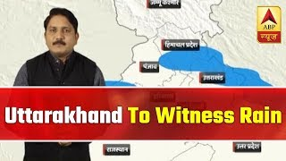 Skymet Weather Report: Himachal Pradesh, Uttarakhand to witness rain - ABPNEWSTV