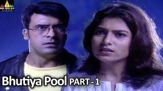 Horror Crime Story Bhutiya Pool Part - 1 | Aatma Ki Khaniyan | Sri Balaji Video - SRIBALAJIMOVIES