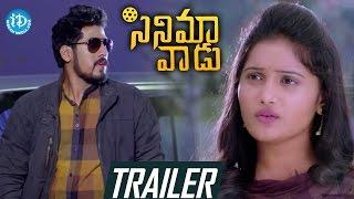 Cinema Vadu Trailer | New Telugu Short Film 2017 | Ramana | Krisna Chetan | Kanishka - YOUTUBE