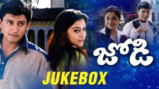 Jodi (జోడి) Telugu Movie Full Songs Jukebox | Prasanth | Simran - RAJSHRITELUGU
