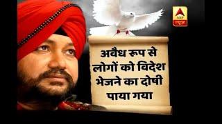 Aaj Ki Tareekh: All you need to know Singer Daler Mehndi's conviction in 2003 human traffi - ABPNEWSTV
