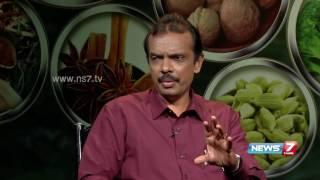 Unave Amirtham 16-06-2016 'Mango-Fig juice' helps for beta cell rejuvenation – NEWS 7 TAMIL Show