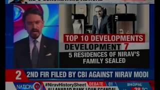 2nd FIR filed by CBI against Nirav Modi; 18 PNB officials detained, 4 prime suspects — Nation at 9 - NEWSXLIVE