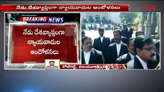 Lawyers protest Government's Indifference to demands | Delhi | CVR News - CVRNEWSOFFICIAL