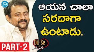 Burra Sai Madhav Interview About #Mahanati Savitri and Gemini Ganesan-Part #2 || Dil Se With Anjali - IDREAMMOVIES