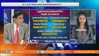 Numerologist Dr Nehru Numerology Suggestions | Power Of Numerology(05-11-2018) | iNews - INEWS
