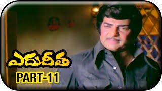 Edureetha Telugu Full Movie Part 11/12 | NTR | Vanisri | Jayasudha | V Madhusudan Rao - MANGOVIDEOS