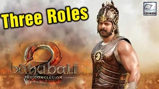 Prabhas To Have Three Roles In Baahubali: The Conclusion - LEHRENTELUGU